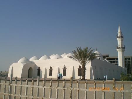 Masjid Khishos di Jeddah